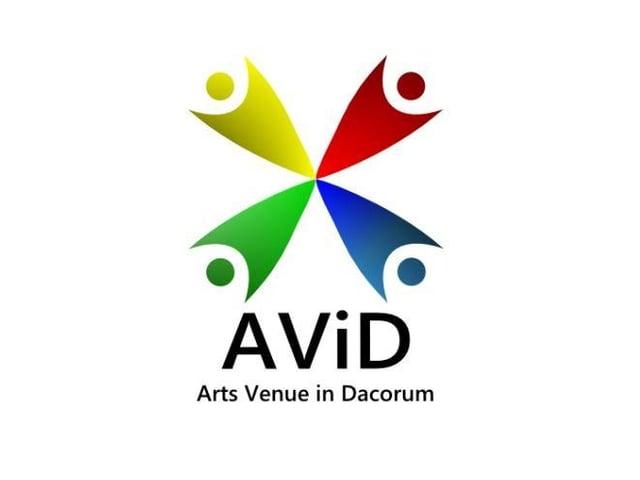 Arts Venue in Dacorum