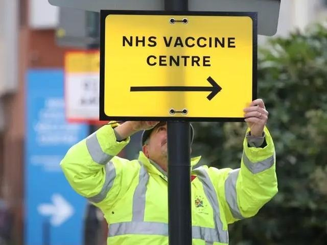 Vaccination centre stock image